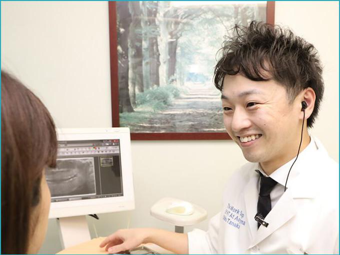 歯科タナカ説明