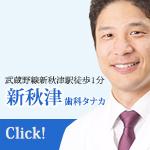4dentalclinicbottombanner
