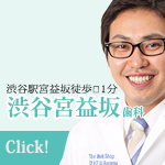 4dentalclinicshika