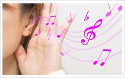 音楽を聞きながら
