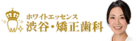 Shibuya-ShinbiInfomation